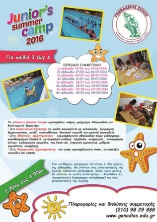 juniors summer camp