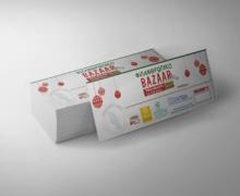 Λαχειοφόρος – Bazaar 2019